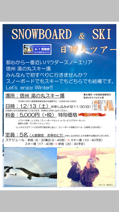 Screenshot_2014-11-11-15-59-40.png