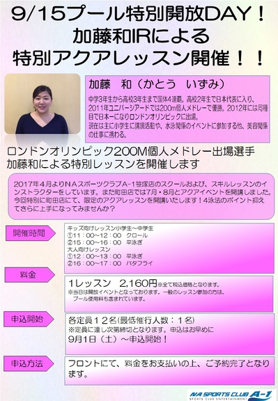 akuakato9.jpgのサムネール画像