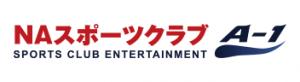 スポーツクラブエンターテインメントA-1 町田店